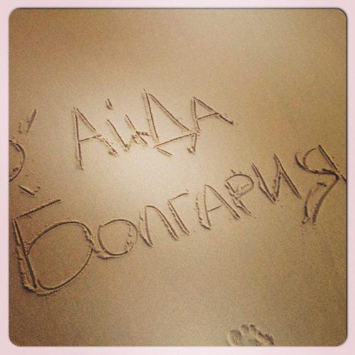 AiDA Болгария